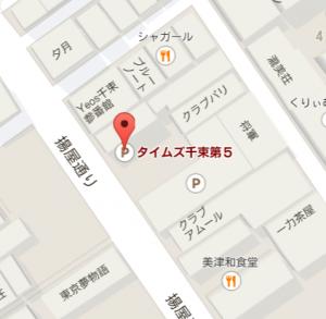 timessenzoku5
