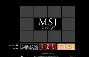 msjグループ